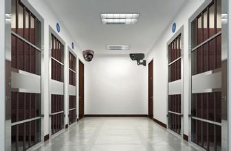 监狱系统综合解决方案