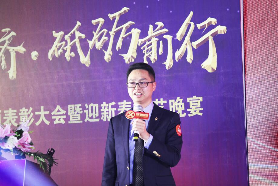 副总经理王成林